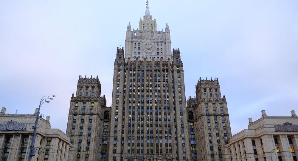 Ministerio ruso de Asuntos Exteriores