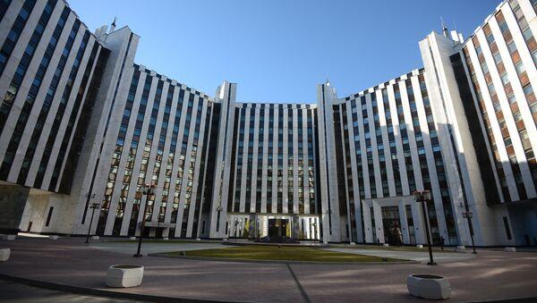 Academia del Estado Mayor General de Rusia - Sputnik Mundo