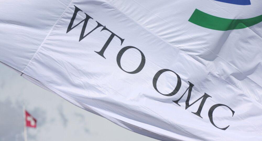 Bandera de la OMC