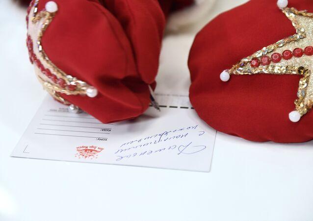 El Papá Noel ruso responde a una carta