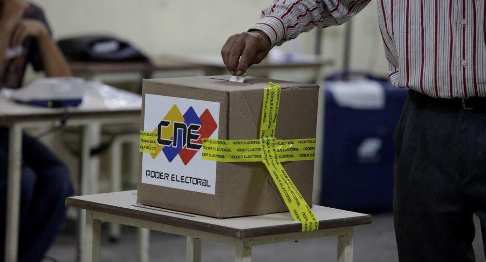 Elecciones municipales en Venezuela (archivo)
