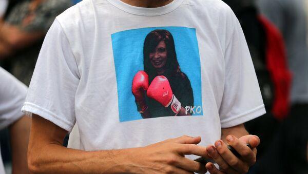 Retrato de Cristina Fernández de Kirchner, expresidenta de Argentina - Sputnik Mundo