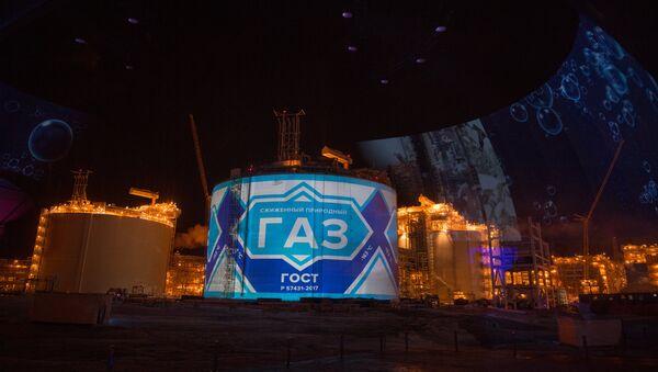 Un almacén del gas natural licuado ruso - Sputnik Mundo