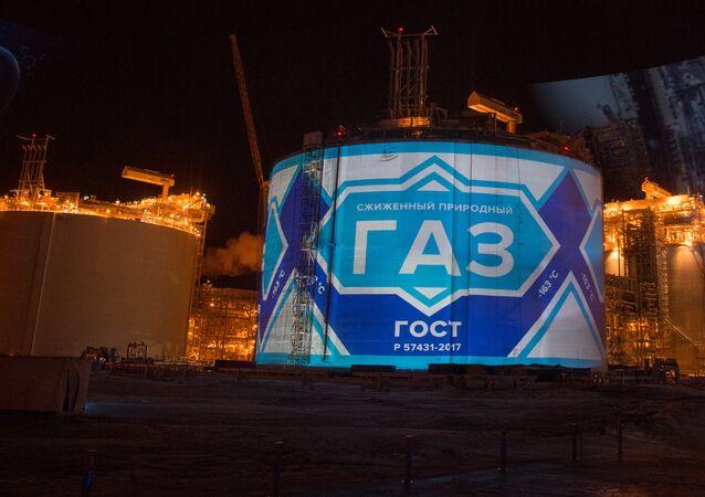 Un almacén del gas natural licuado ruso