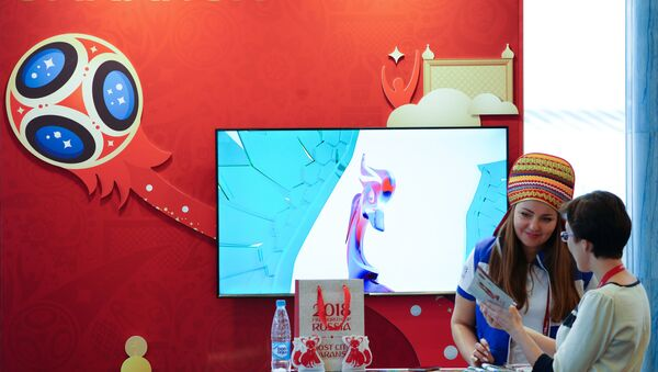 Están de promoción de la ciudad de Saransk, sede del Mundial 2018 (archivo) - Sputnik Mundo