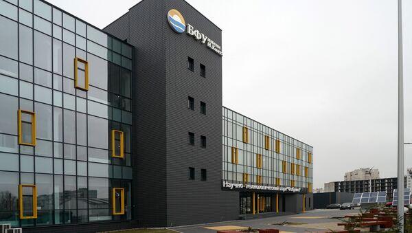Uno de los edificios de la Universidad Federal Báltica Immanuel Kant - Sputnik Mundo