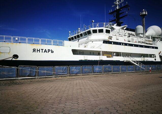 El buque oceanográfico ruso Yantar (archivo)