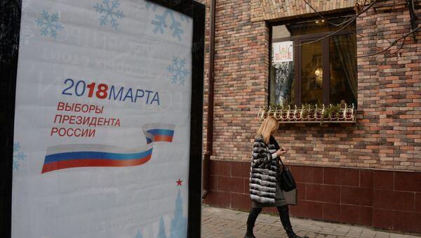 Cartel informativo sobre las elecciones presidenciales en Rusia (imagen referencial) - Sputnik Mundo