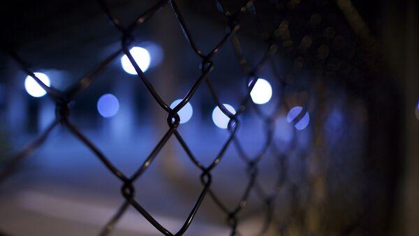 Una valla (imagen referencial) - Sputnik Mundo