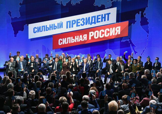 Agrupación de electores postula la candidatura de Vladímir Putin para las presidenciales 2018