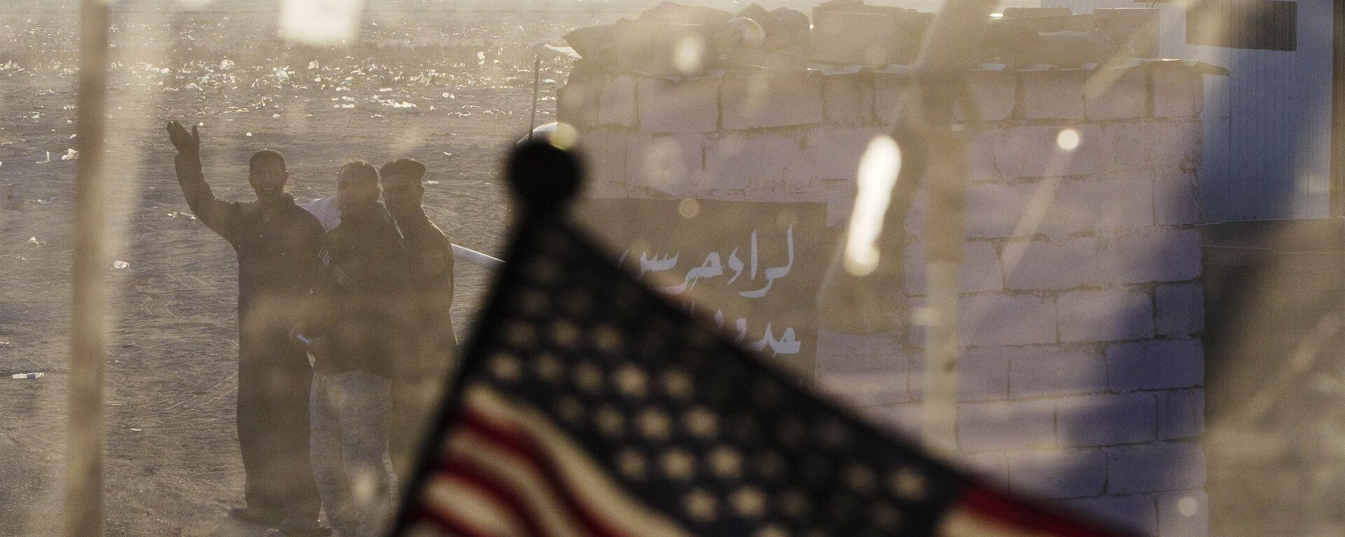 La bandera de EEUU en Irak (archivo) - Sputnik Mundo, 1920, 28.06.2021
