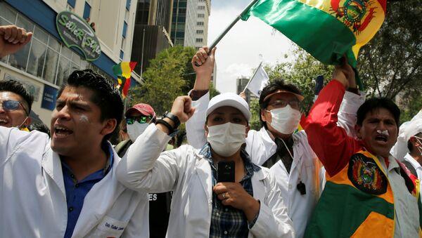 Huelga de los médicos bolivianos - Sputnik Mundo