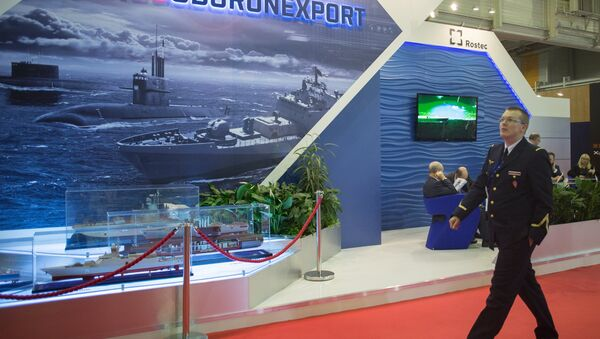 Logo de Rosoboronexport, la compañía militar rusa - Sputnik Mundo