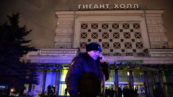 La explosión en un supermercado en San Petersburgo - Sputnik Mundo