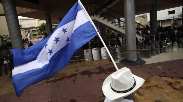 Bandera de Honduras (archivo) - Sputnik Mundo