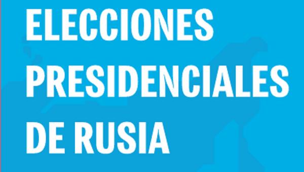 Elecciones presidenciales en Rusia - Sputnik Mundo