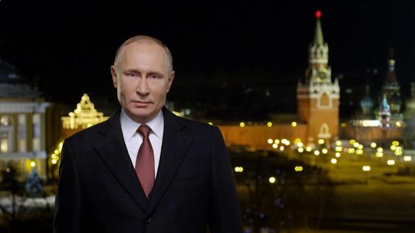 Quiero darles las gracias de todo corazón: el discurso de Putin para recibir el año 2018 - Sputnik Mundo