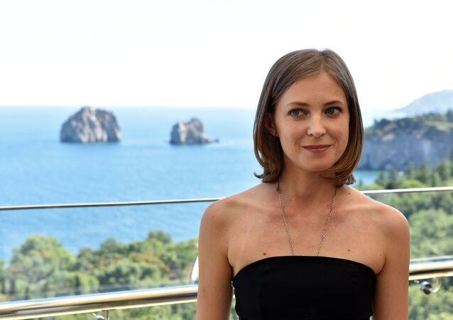 La diputada de la Duma de Estado rusa Natalia Poklónskaya