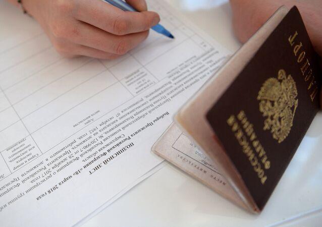 Recolección de firmas en Rusia