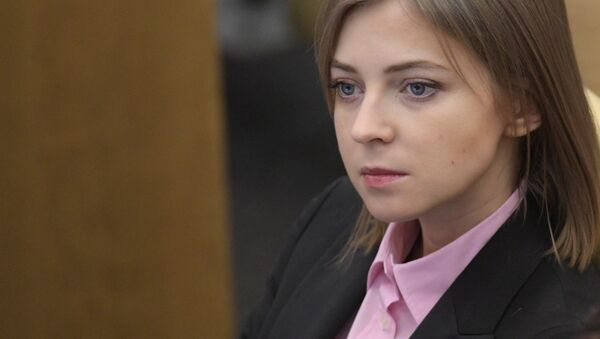Natalia Poklónskaya, diputada rusa - Sputnik Mundo