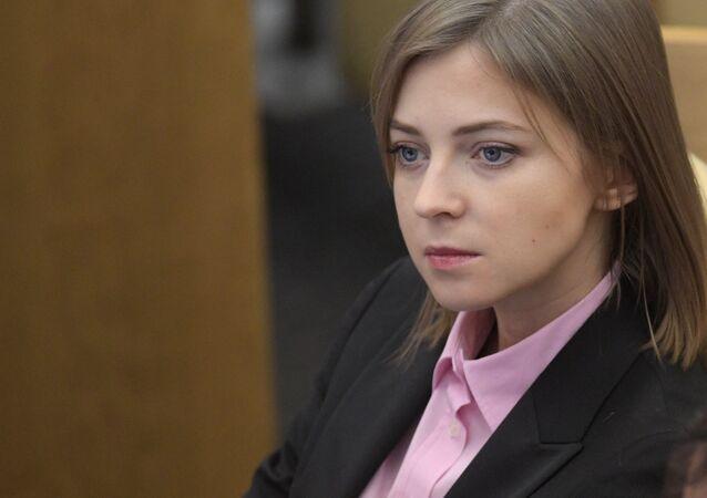 Natalia Poklónskaya, diputada rusa