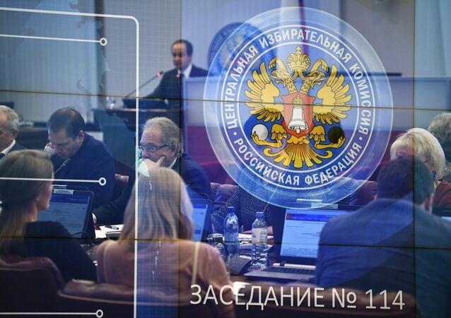 La Comisión Electoral Central de Rusia (CEC)