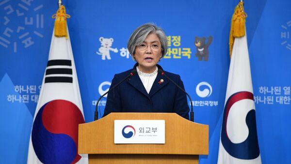 Kang Kyung-wha, la ministra de Asuntos Exteriores de Corea del Sur - Sputnik Mundo