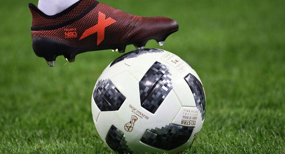 El balón de la Copa Mundial de Fútbol FIFA 2018