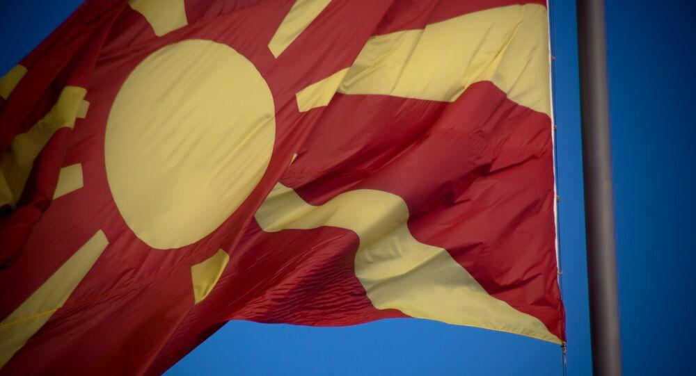 Bandera de Macedonia (archivo)