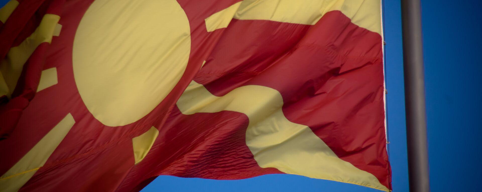 Bandera de Macedonia - Sputnik Mundo, 1920, 19.05.2021