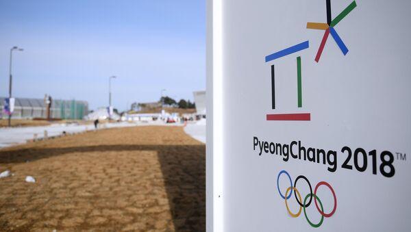 Juegos Olímpicos de 2018 en Pyeongchang - Sputnik Mundo