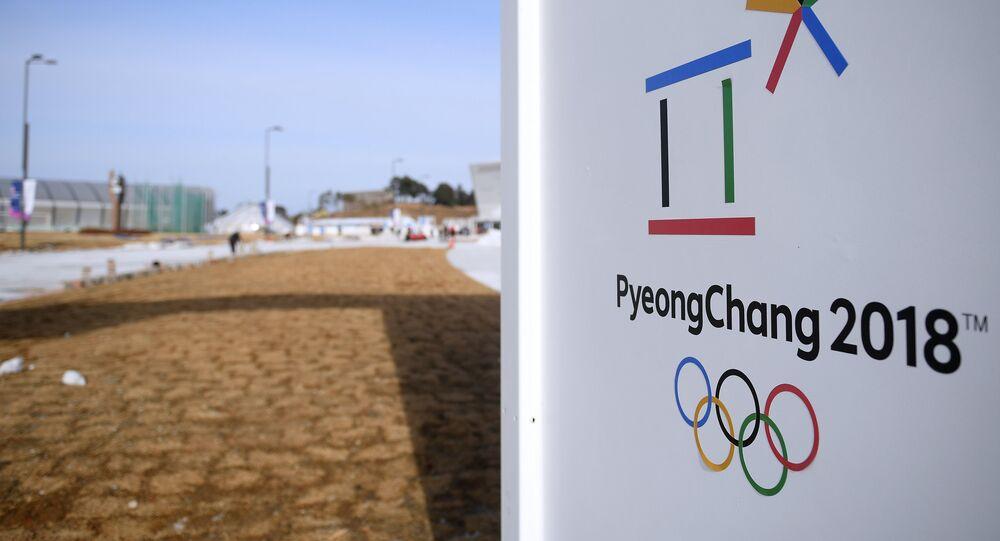 Juegos Olímpicos de 2018 en Pyeongchang