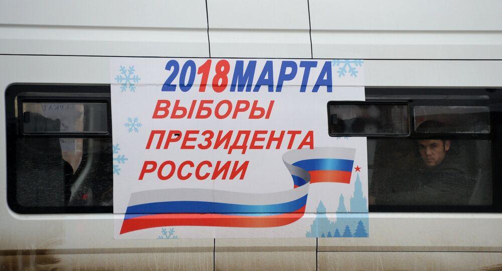 Cartel informativo sobre las elecciones presidenciales en Rusia (imagen referencial)