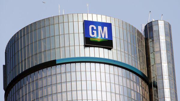 Logo de General Motors - Sputnik Mundo