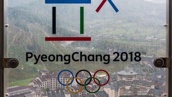 Juegos Olímpicos de Invierno de 2018 en Pyeongchang - Sputnik Mundo