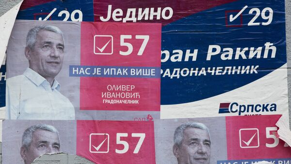 Unos carteles con el retrato de Oliver Ivanovic (archivo) - Sputnik Mundo