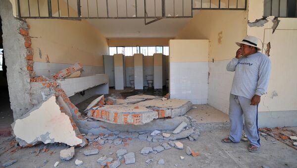 Las consecuencias del terremoto en Perú - Sputnik Mundo