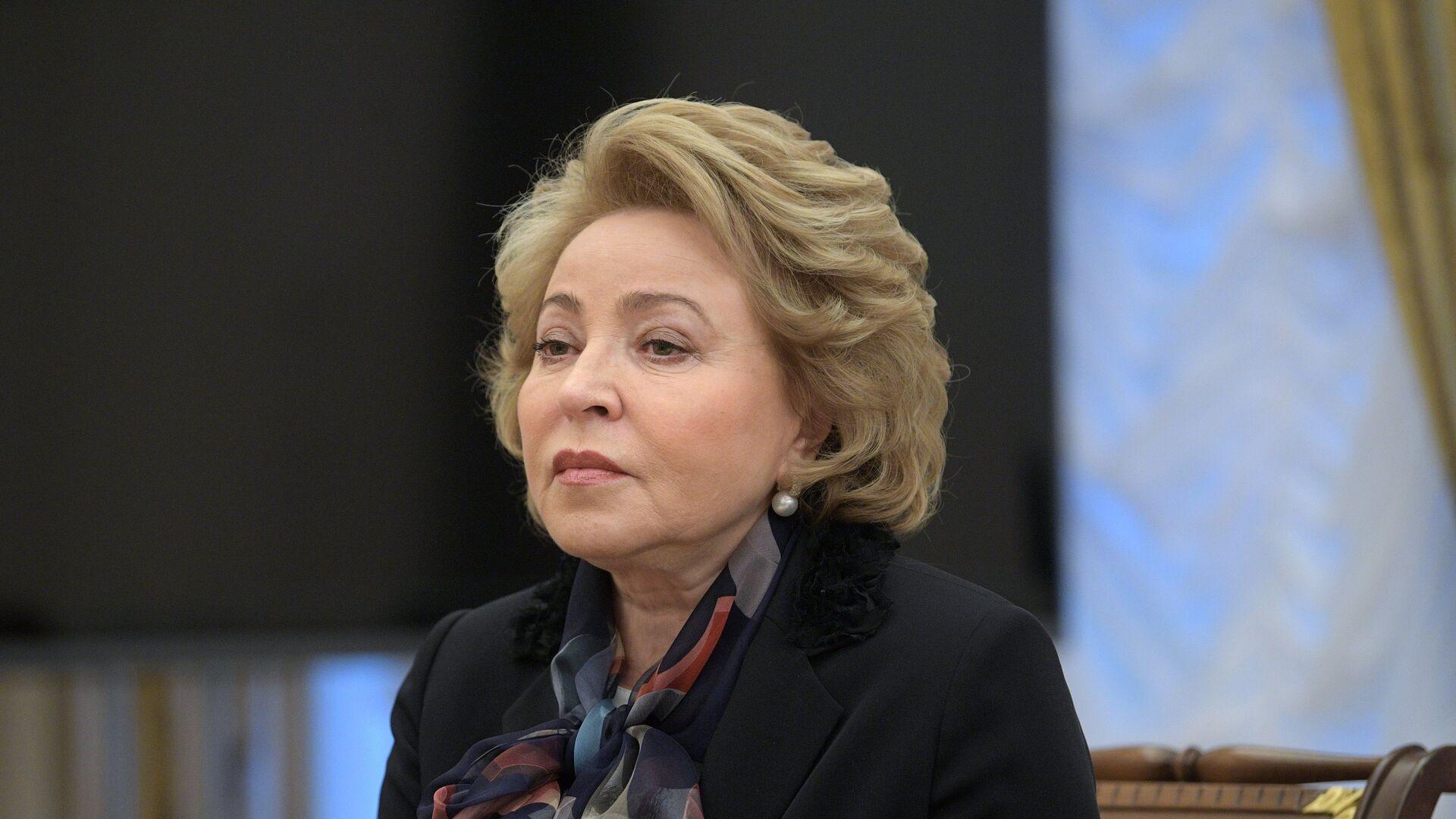 Valentina Matvienko, presidenta del Consejo de la Federación (Senado) ruso - Sputnik Mundo, 1920, 07.09.2021
