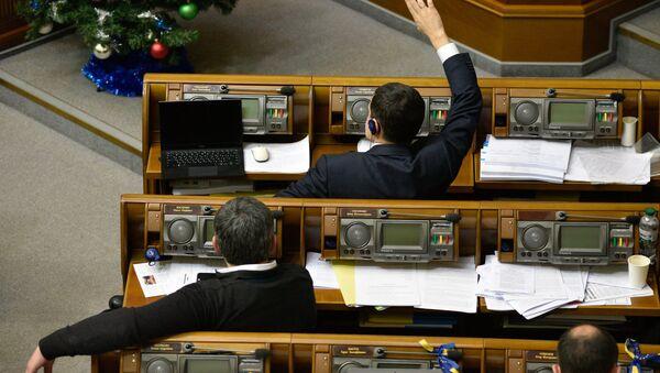 La Rada Suprema (Parlamento) de Ucrania - Sputnik Mundo