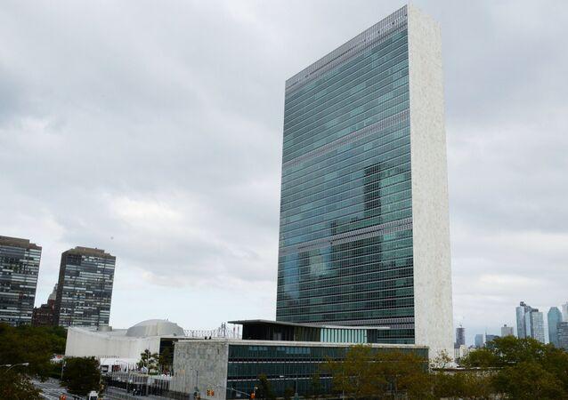 La sede de la ONU (imagen referencial)