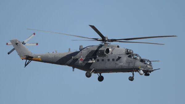 Mi-35, helicóptero ruso - Sputnik Mundo