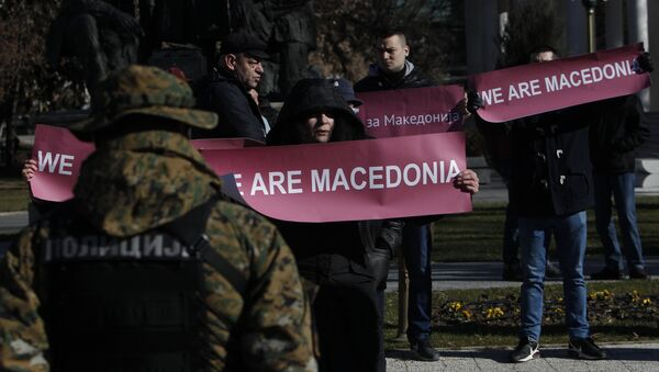 Manifestación en Macedonia - Sputnik Mundo