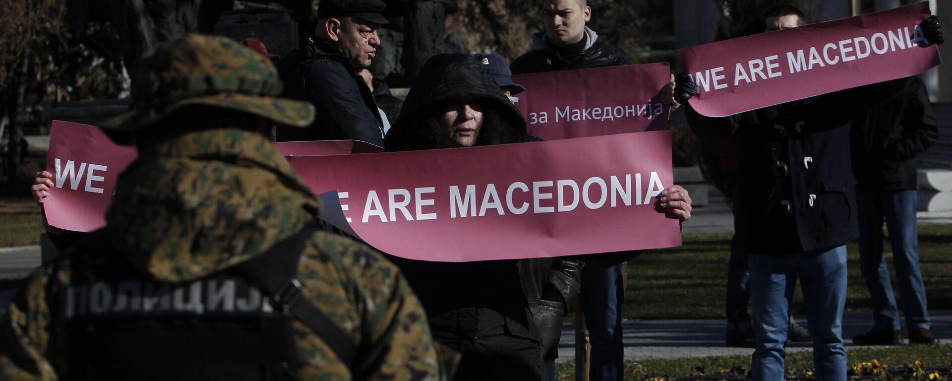 Manifestación en Macedonia - Sputnik Mundo, 1920, 19.06.2018