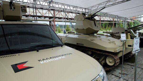 Soratnik, el robot de combate diseñado por Kalashnikov - Sputnik Mundo