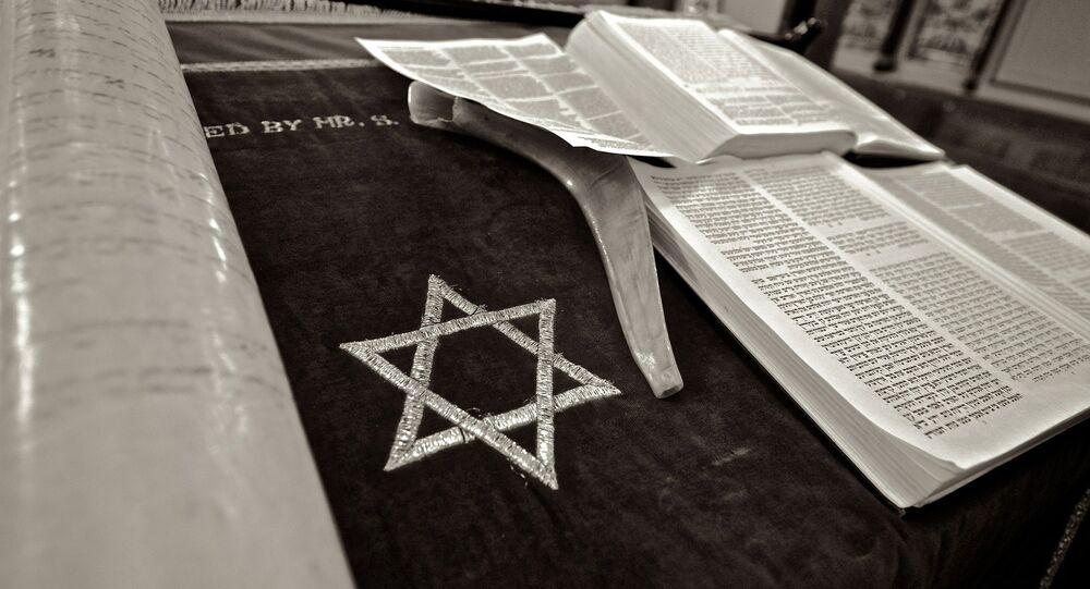 Un libro judío y la Estrella de David