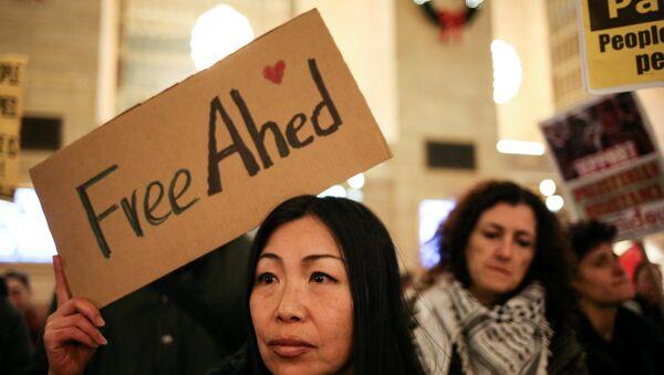 Una manifestación en apoyo de la jóven palestina Ahed Tamimi - Sputnik Mundo