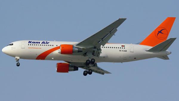 Avión de Kam Air - Sputnik Mundo