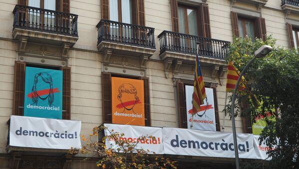 Oficina de Òmnium Cultural en Barcelona - Sputnik Mundo