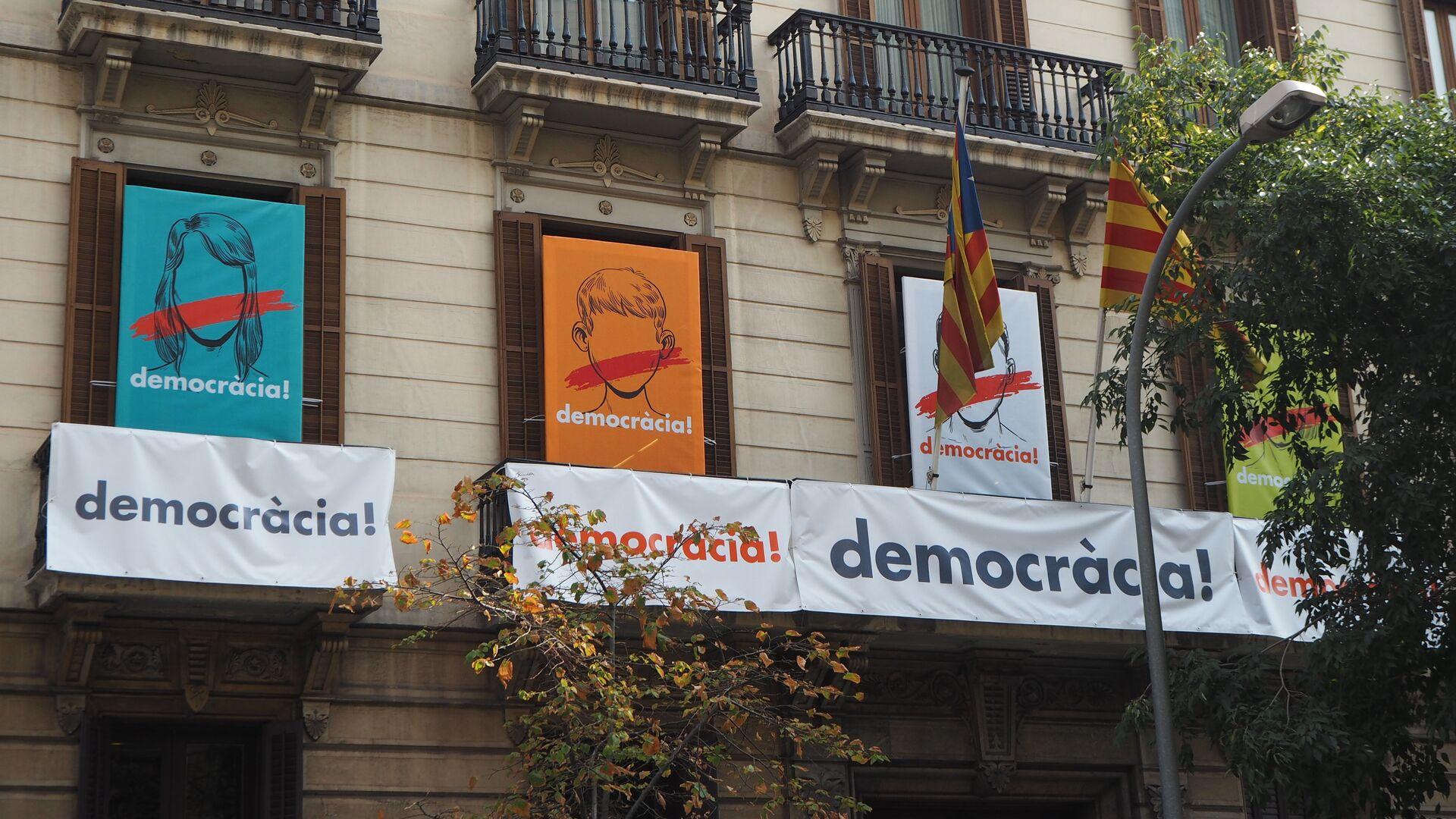 Oficina de Òmnium Cultural en Barcelona - Sputnik Mundo, 1920, 21.06.2021