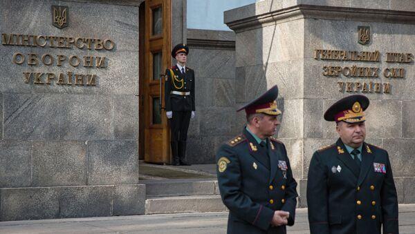 El Ministerio de Defensa de Ucrania - Sputnik Mundo